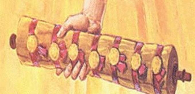 Οι 7 σφραγίδες