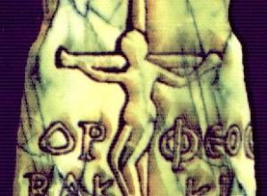 ΟΙ ΑΛΗΘΕΙΕΣ ΚΑΙ ΤΑ ΨΕΜΑΤΑ ΓΙΑ ΤΗΝ ΤΑΥΤΙΣΗ ΤΟΥ ΧΡΙΣΤΟΥ ΜΕ ΑΛΛΕΣ ΘΕΟΤΗΤΕΣ