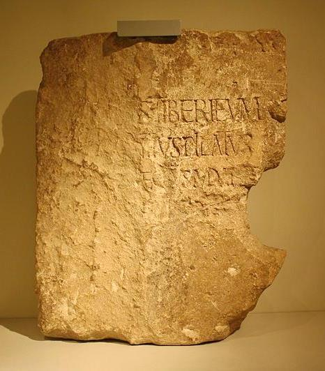 Pontius_Pilate_Inscription