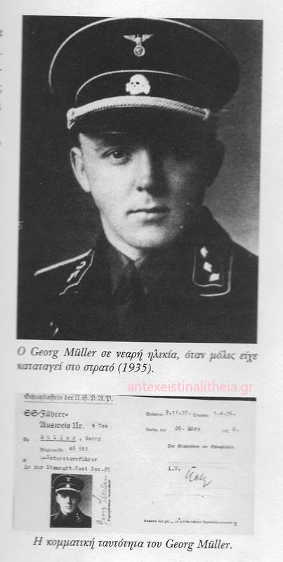 Georg_Müller