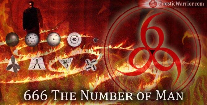 666, αριθμός ανθρώπου, αριθμός θηρίου,