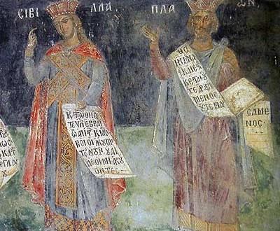 προφητείες των αρχαίων Ελλήνων για τον Χριστό