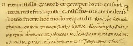 χρησμοί του Απόλλωνα 09_14