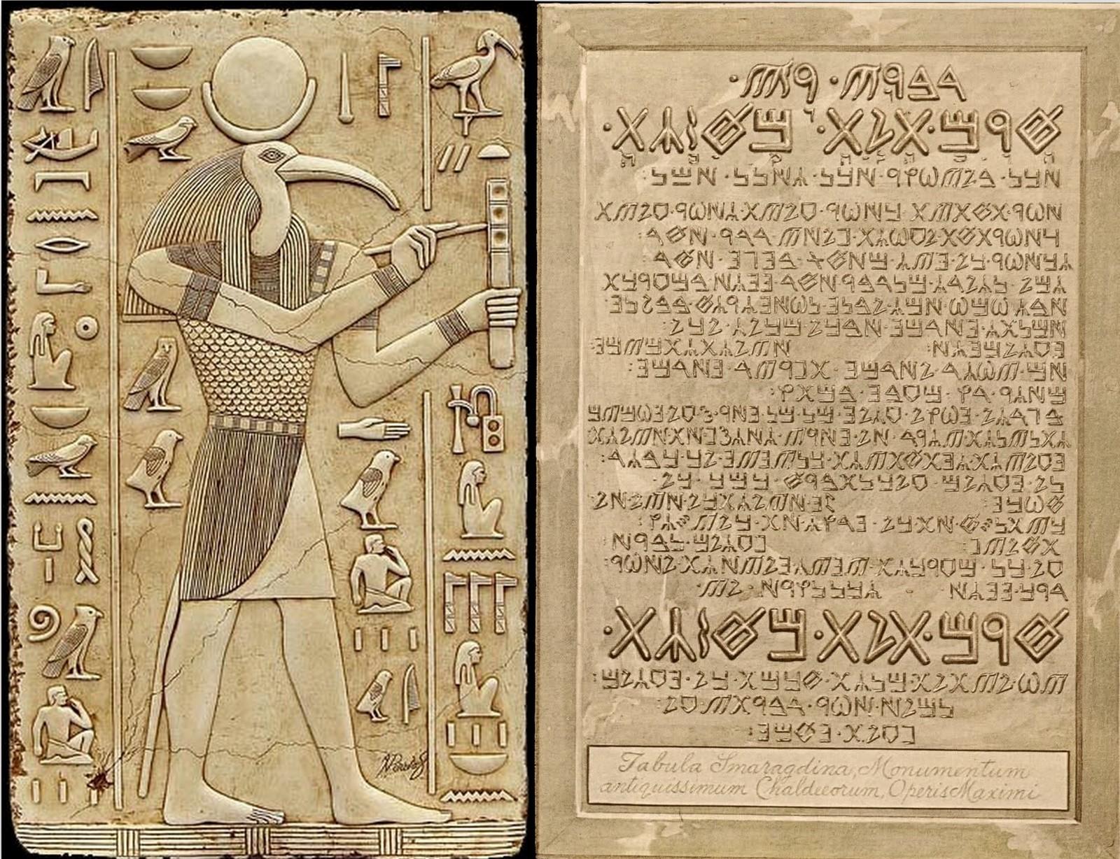 οι 12 σμαραγδένιοι πίνακες, οι σμαραγδένιοι πίνακες του Θωθ, Ερμής Τρισμέγιστος, smaragdine-tables2