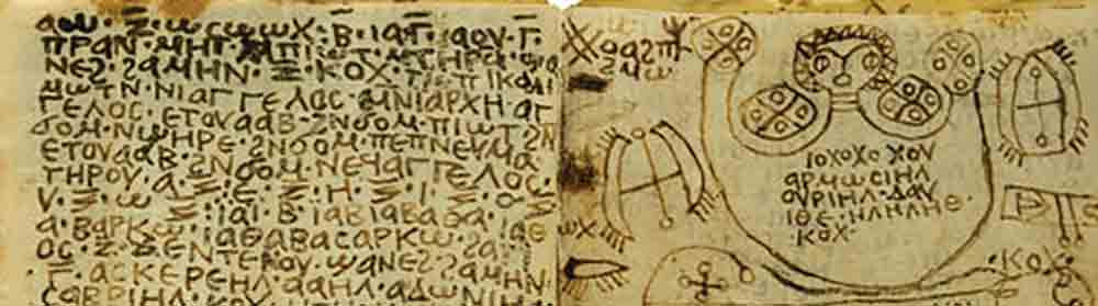 egyptian-codex-141120, το εγχειρίδιο της τελετουργικής δύναμης, αρχαία κείμενα, αρχαία χειρόγραφα,