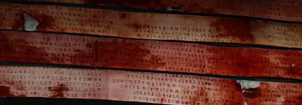 liber-linteus, αρχαία χειρόγραφα, αρχαία κείμενα, αρχαία χειρόγραφα,