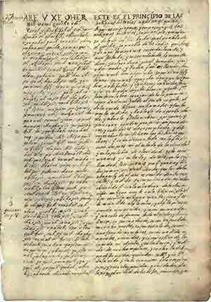 popol-vuh-text, πόπουλ Βουχ, αρχαία κείμενα, αρχαία χειρόγραφα,