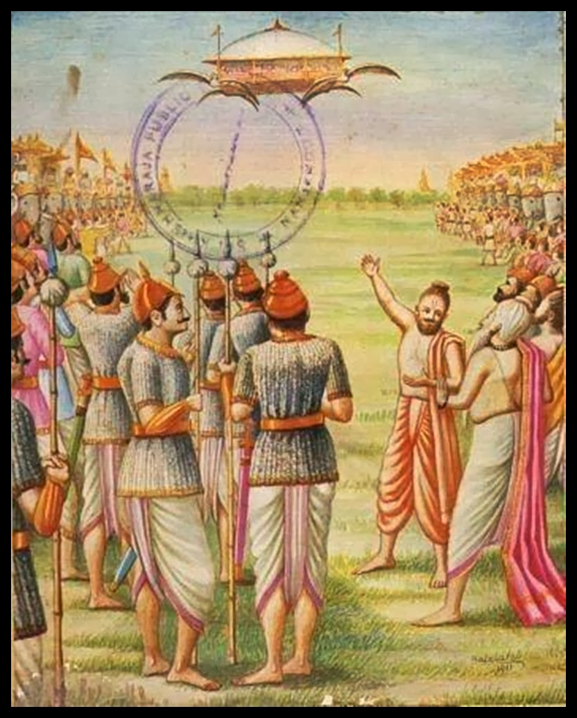 Vimana Vimanam vimanas carruagens de fogo 1