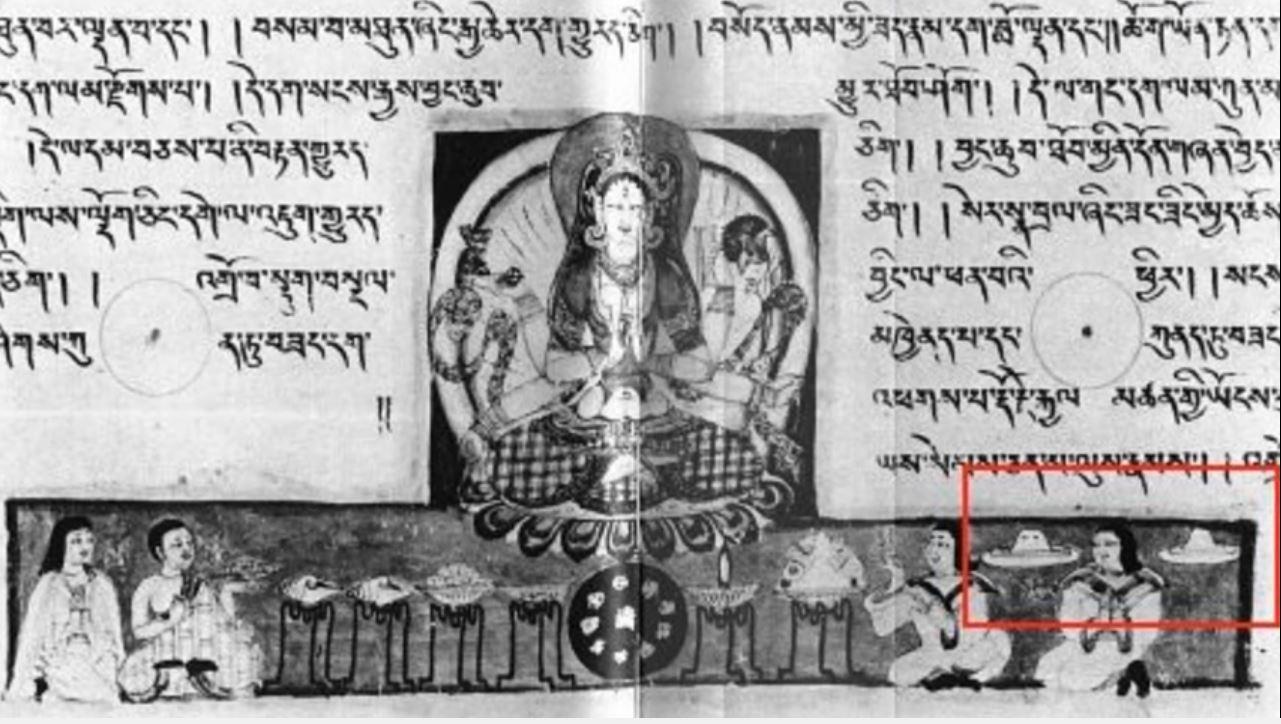 ufo indouismos, UFO σε Ινδουιστικό χειρόγραφο