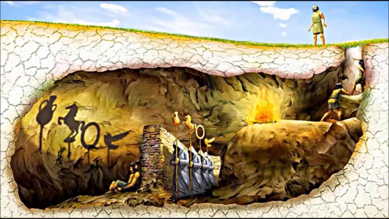 Ο κόσμος του Αγαθού βρίσκεται έξω από το σπήλαιο του Πλάτωνα