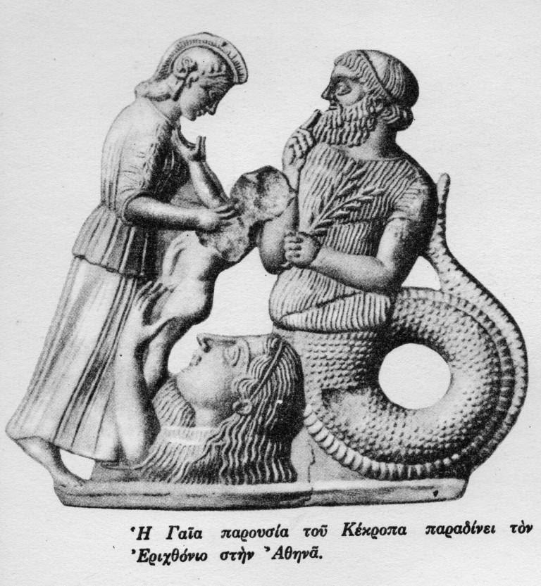 Ο Κέκροπας, η Αθηνά και ο Εριχθόνιος
